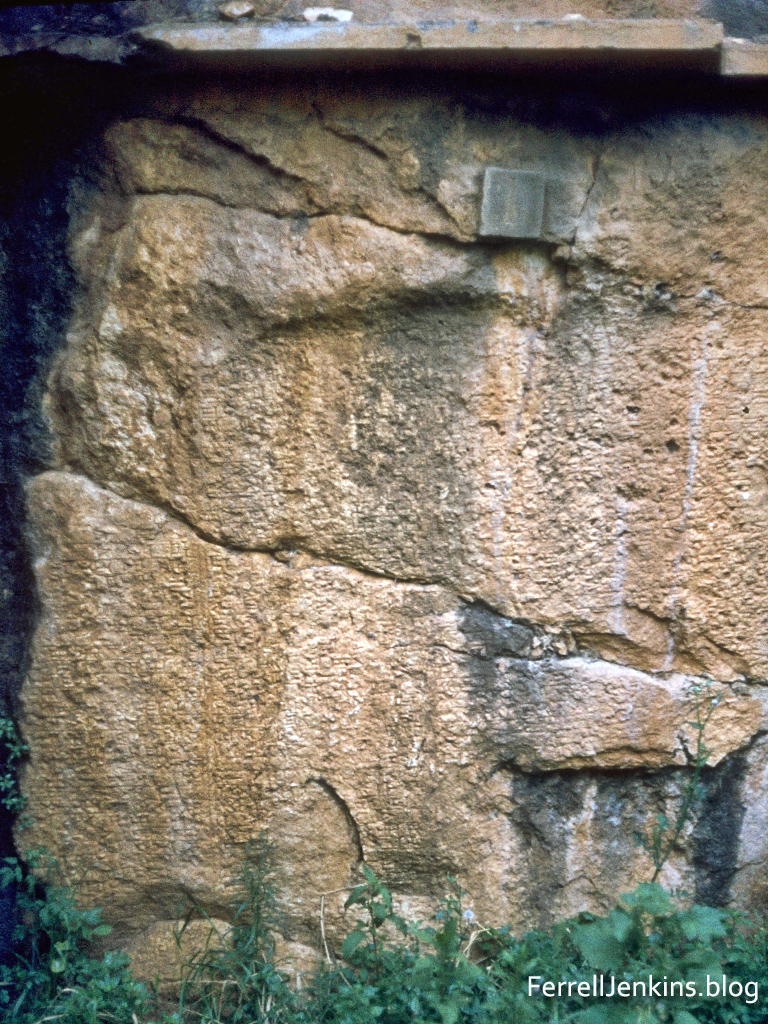 Nebuchadnezzar's inscription made on the right bank of Dog River in Lebanon. FerrellJenkins.blog.