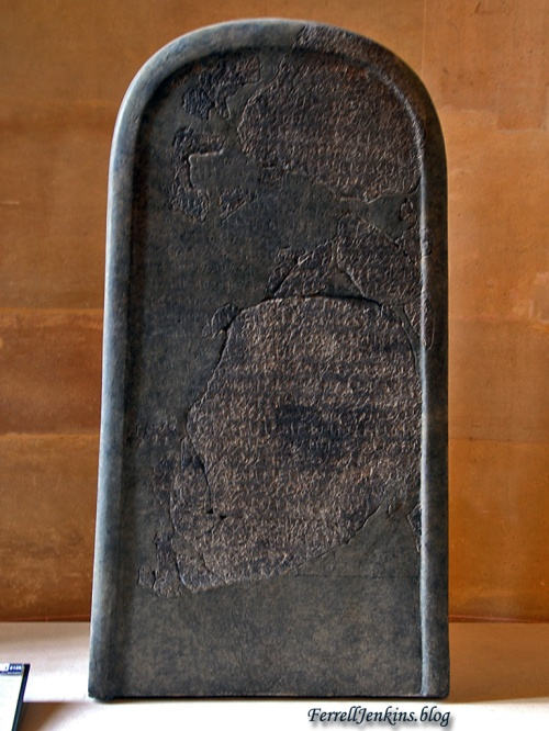 The Mesha or Moabite Stone displayed in the Louvre, Paris. Photo by Ferrell Jenkins.