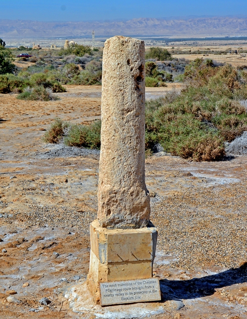 Milestone at Bethany Beyond the Jordan. Photo: ferrelljenkins.blog.