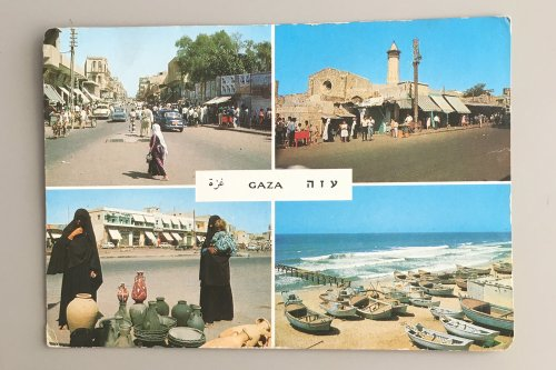 Vintage postcard of sites in Gaza. Published in 1967 by Phalpot in Israel.