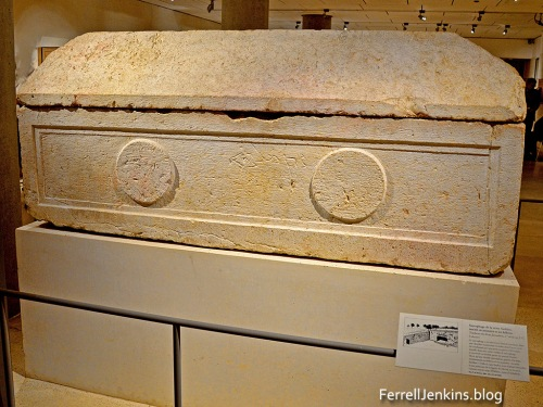 Possible sarcophagus of Queen Helena of Adiabene. Photo: ferrelljenkins.blog.