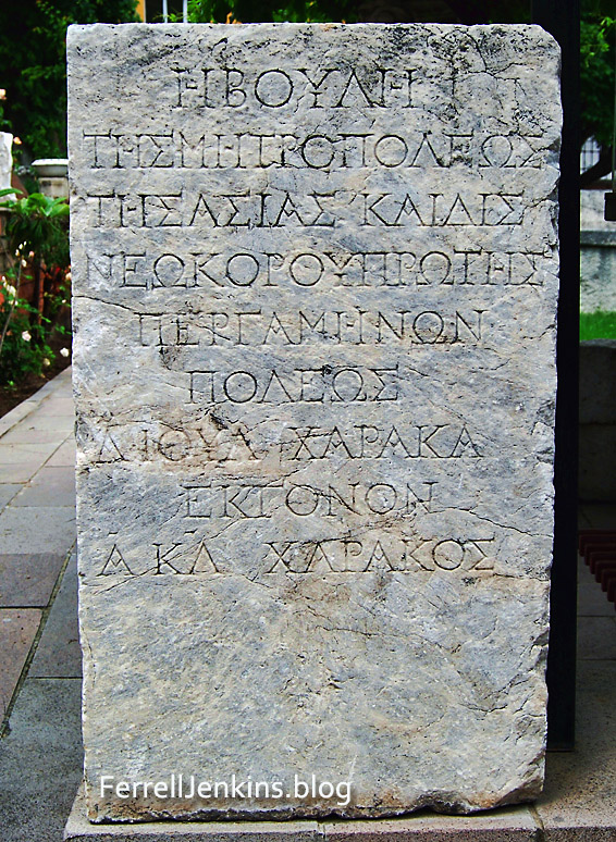 Inscription names Pergamum twice Neokoros. Photo: ferrelljenkins.blog.