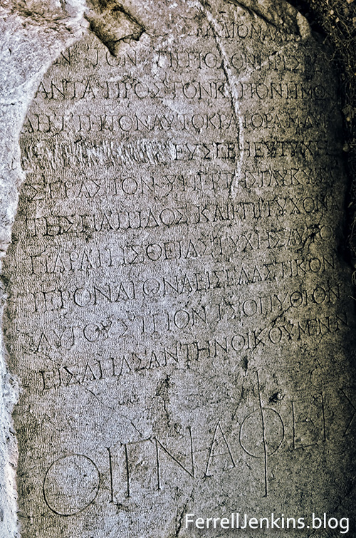 Thyatira inscription showing erasure of Emperor Marcus Aurelius Antoninus II. Photo: ferrelljenkins.blog.